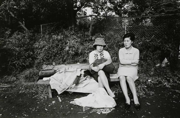 fotografi del Giappone del gruppo Konpora.