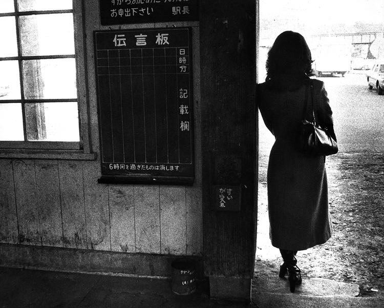 Miyako Ishiuchi fotografa giapponese.