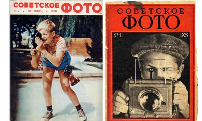 Copertine di Soviet Foto.