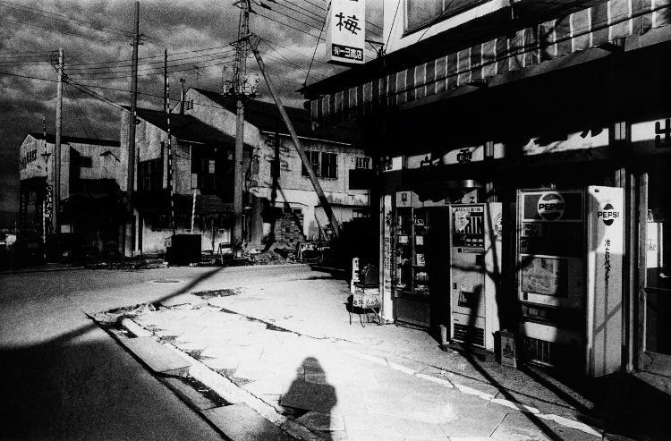 fotografia di Takuma Nakahira.